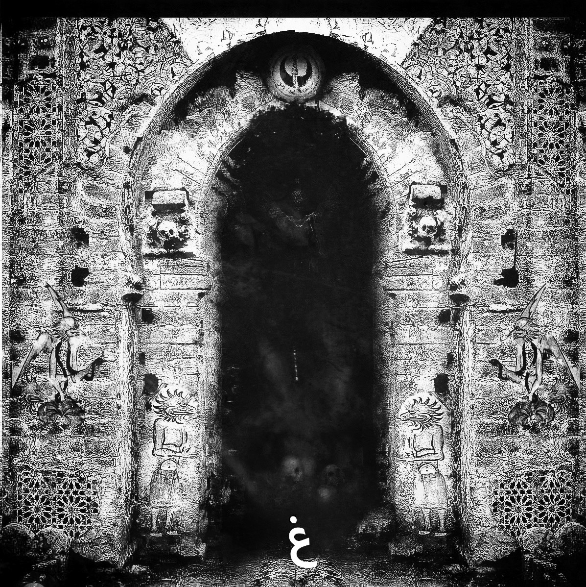 Pröphan sort des ombres un nouvel EP, The Unholy Mausoleum